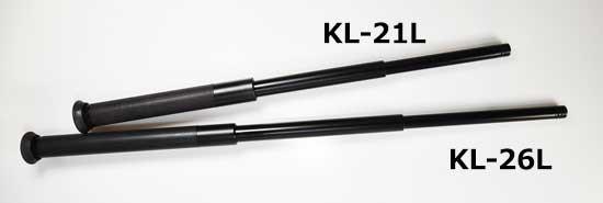 KL-21L