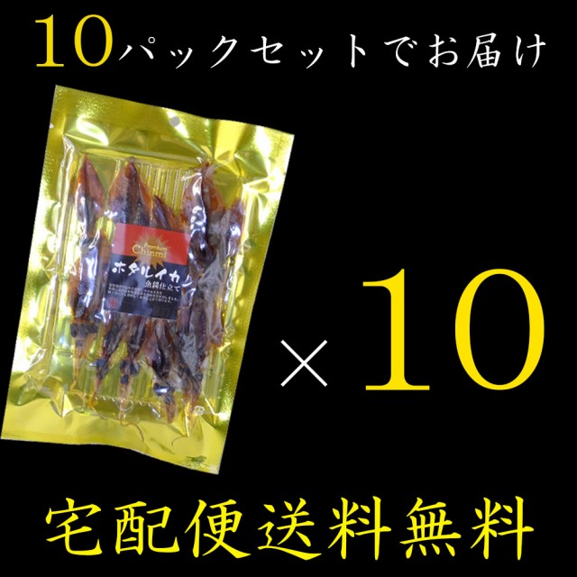 10パックセット