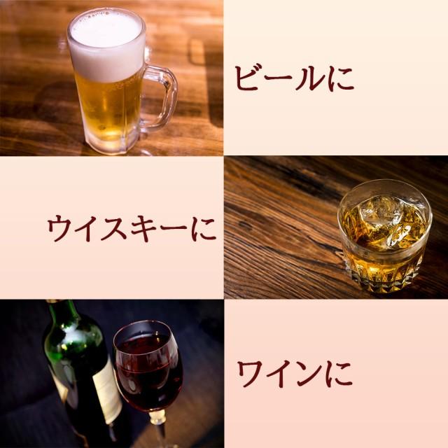 ビールにウイスキーに