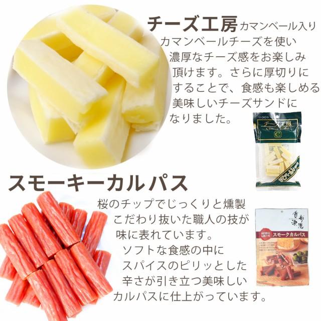 チーズとカルパス