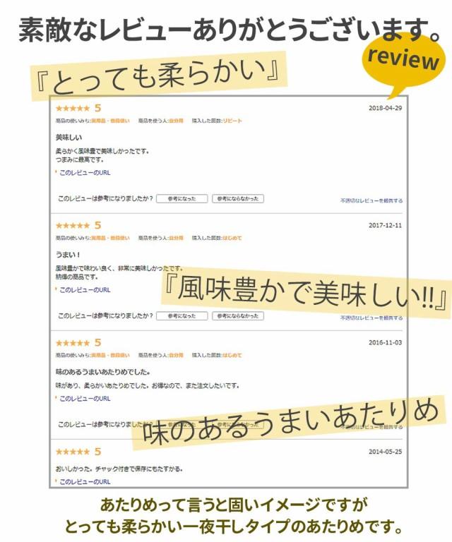 お客様review