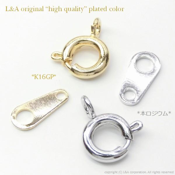引き輪:単品5個入りパック★ネックレスやブレス等のチェーン留め具