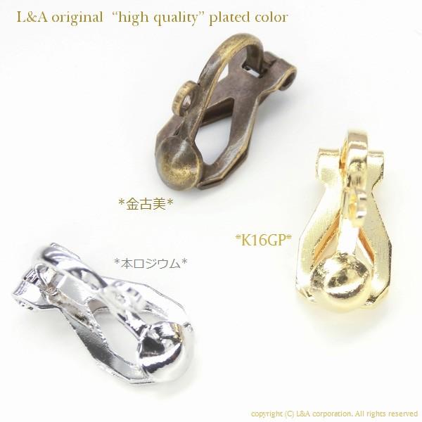 裏ペタタイプのネジバネ式イヤリング金具