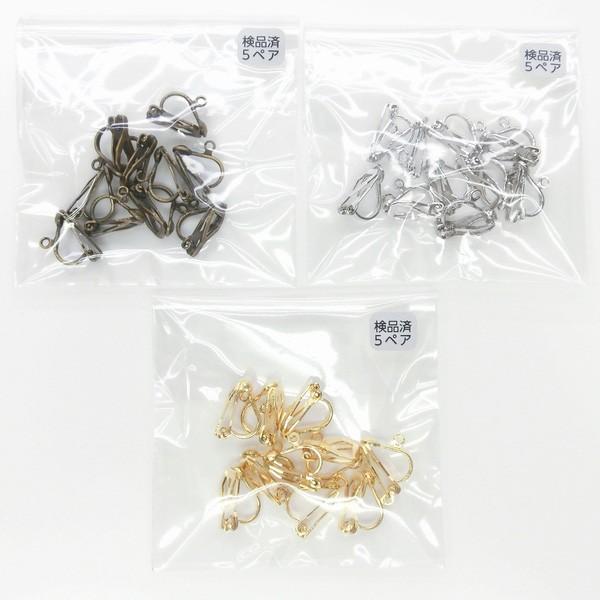 裏ペタタイプのイヤリング金具★5ペアパックでお届けします