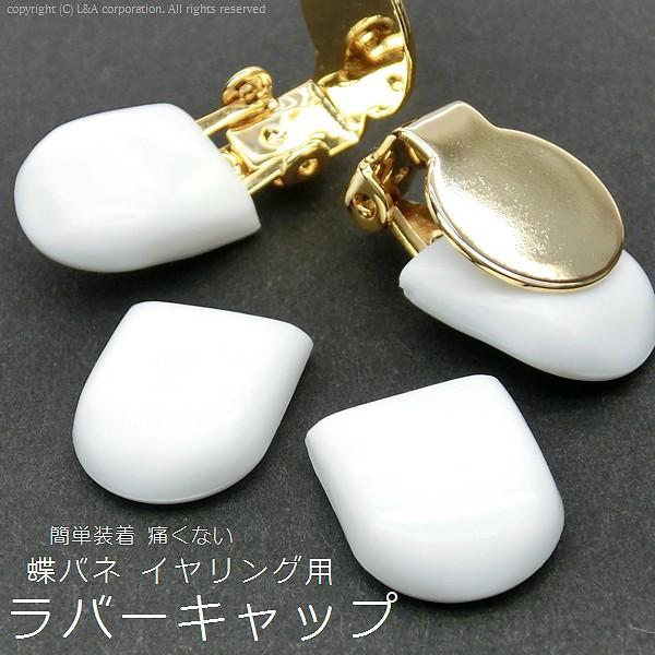 クッションボタン★L&Aの蝶バネ丸皿12mm用
