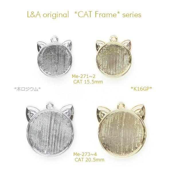 """猫ちゃん""""CAT""""約20.5mm(内寸)ミール皿"""