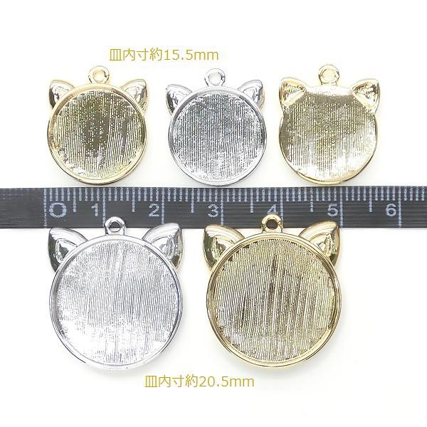 """猫ちゃん""""CAT""""約20.5mm(内寸)"""