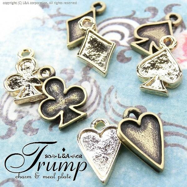"""チャーム&ミール皿◆142""""Trump""""Miss Trump"""