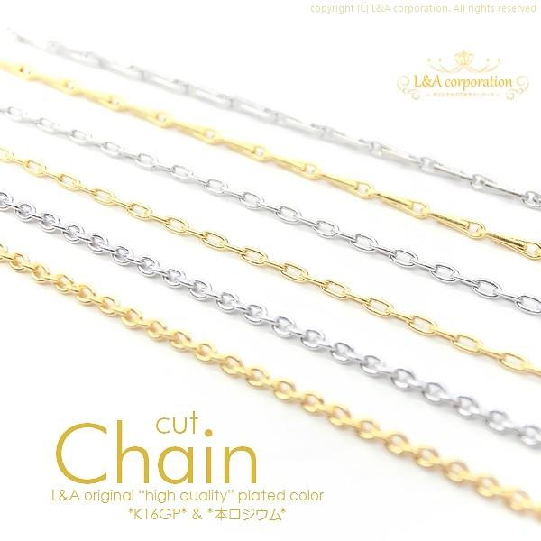 chain-301