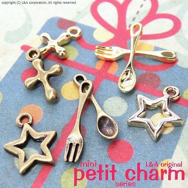 petit charm125