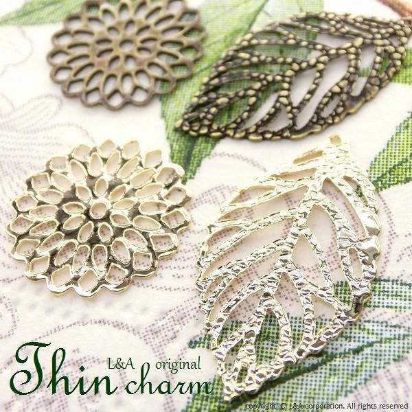 Thin series★Thin emblem&Thin Leaf