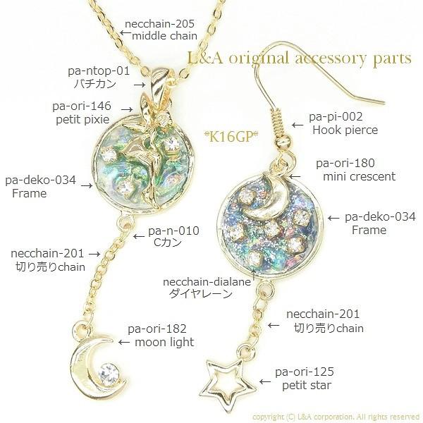かわいい妖精チャーム♪146 little pixie