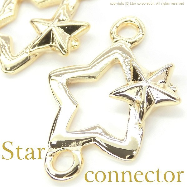 star connector