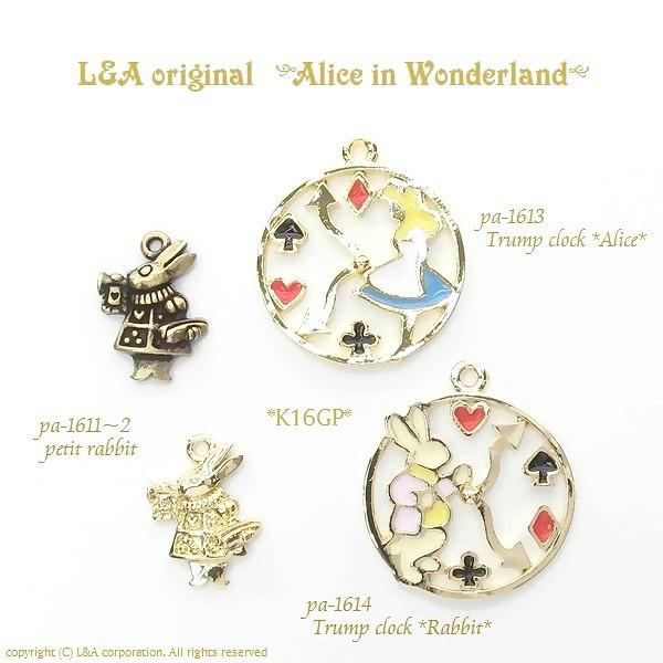 人気アリスシリーズ♪161 Alice clock