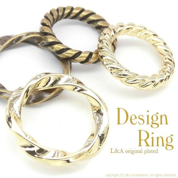 Design Ring series★K16GPと金古美カラー