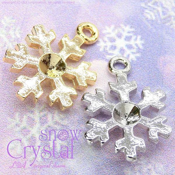 ★雪の結晶チャーム sweet snow *frame* ★K16GP&本ロジウム★