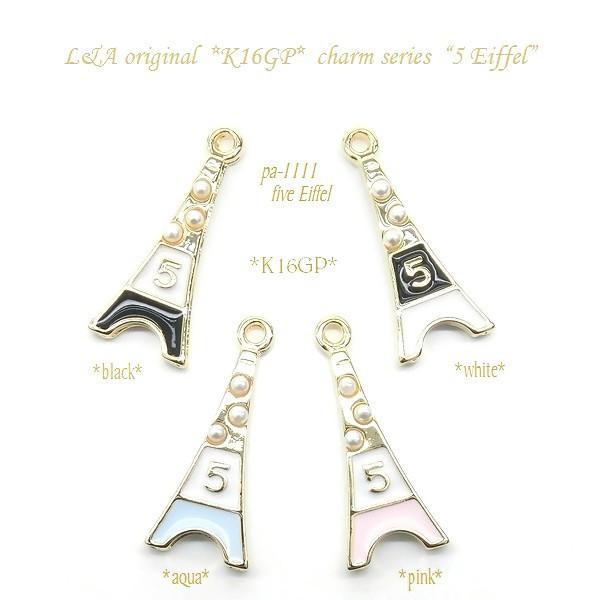 """かわいいエッフェルチャーム★K16GP★パール付♪111 """"Five Eiffel"""""""