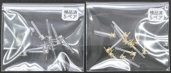 *日本製* 樹脂ポストピアス -カン付ストーン-