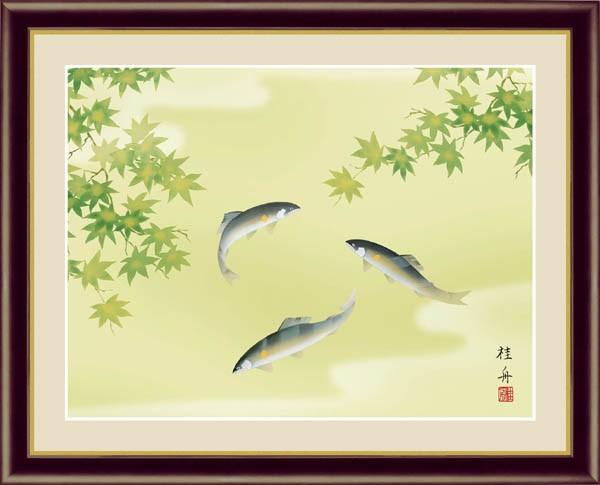 長江桂舟「楓に鮎」