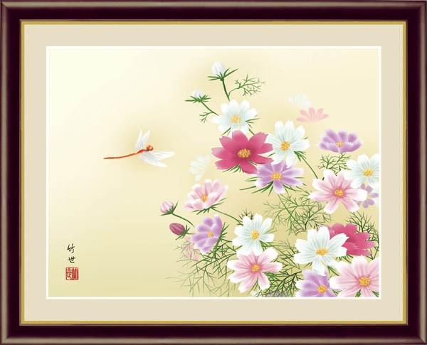 田村竹世「秋桜に蜻蛉」