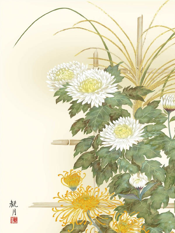 森山観月「菊花」