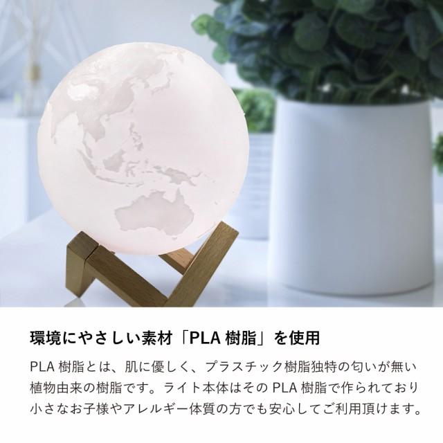 環境にやさしいPLA樹脂を使用