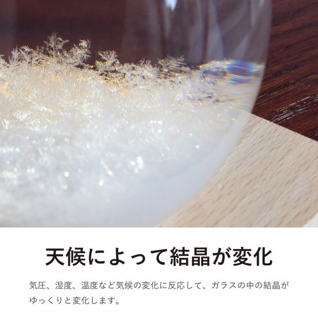 天候によってガラス内の結晶が変化