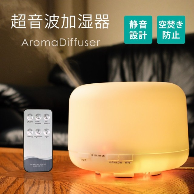 超音波式加湿器 容量500ml リモコン付 6畳用