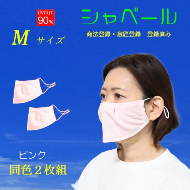 マスク 送料 無料