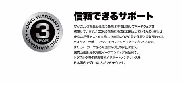 OWC Mercury Elite Pro Dual with 3-Port Hub 説明7