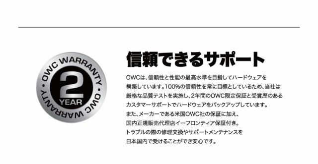 OWC U2 Interchange System 説明8