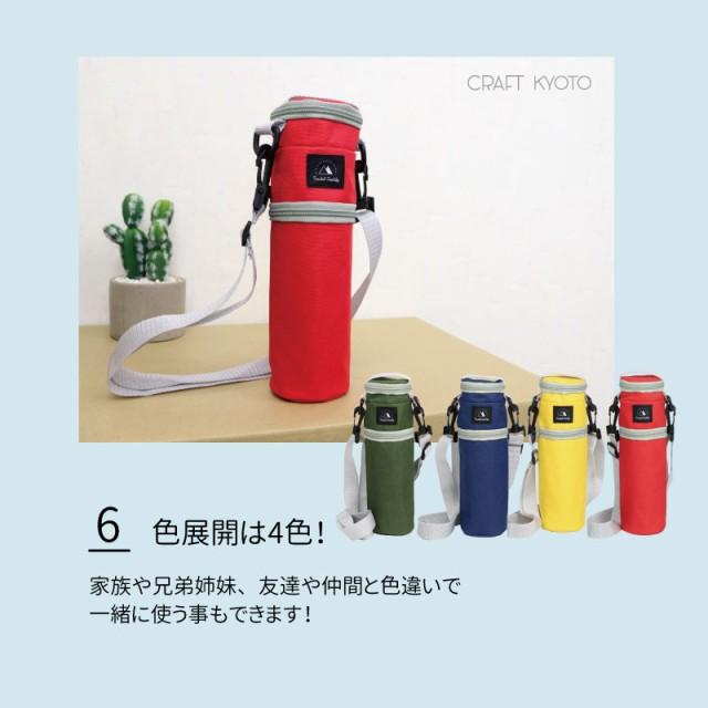 ボトルホルダー ポイント6 カラー展開