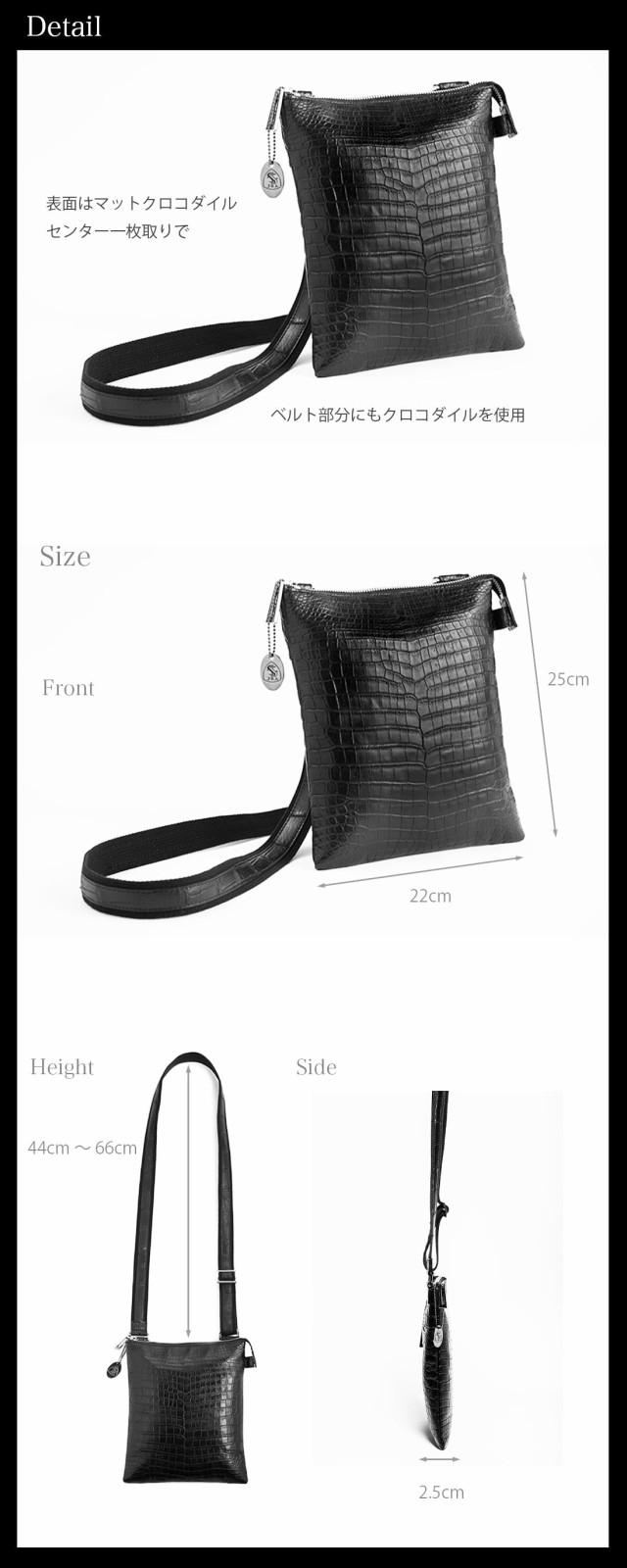 クロコダイル バッグ メンズ 長財布 プレゼント ブランド