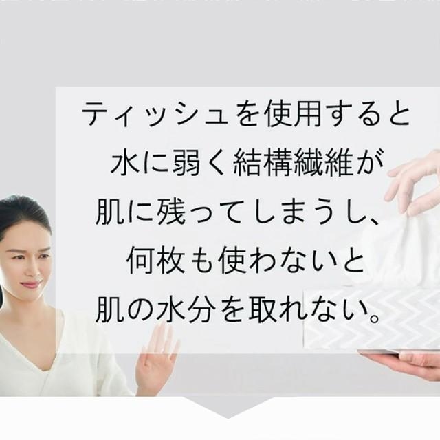 フェイシャルタオル 50枚入 5SET