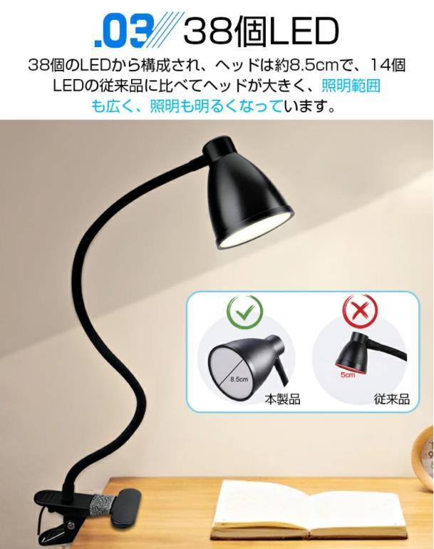 デスクライト 充電式
