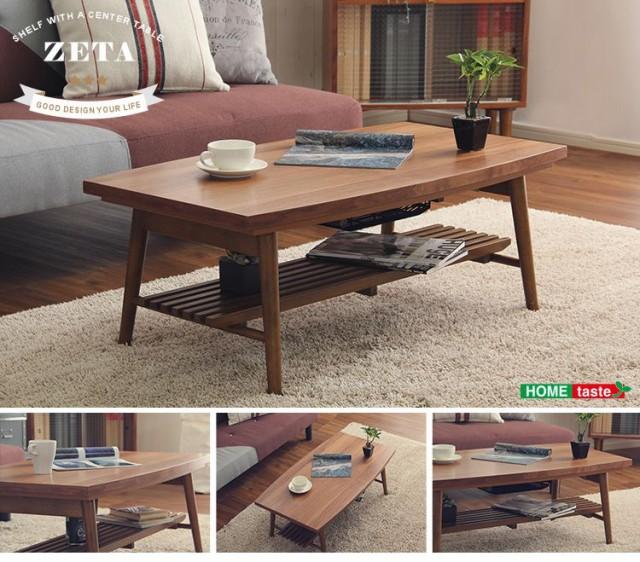 こたつテーブル長方形 おしゃれなウォールナット使用折りたたみ式 日本製完成品 ZETA-ゼタ-