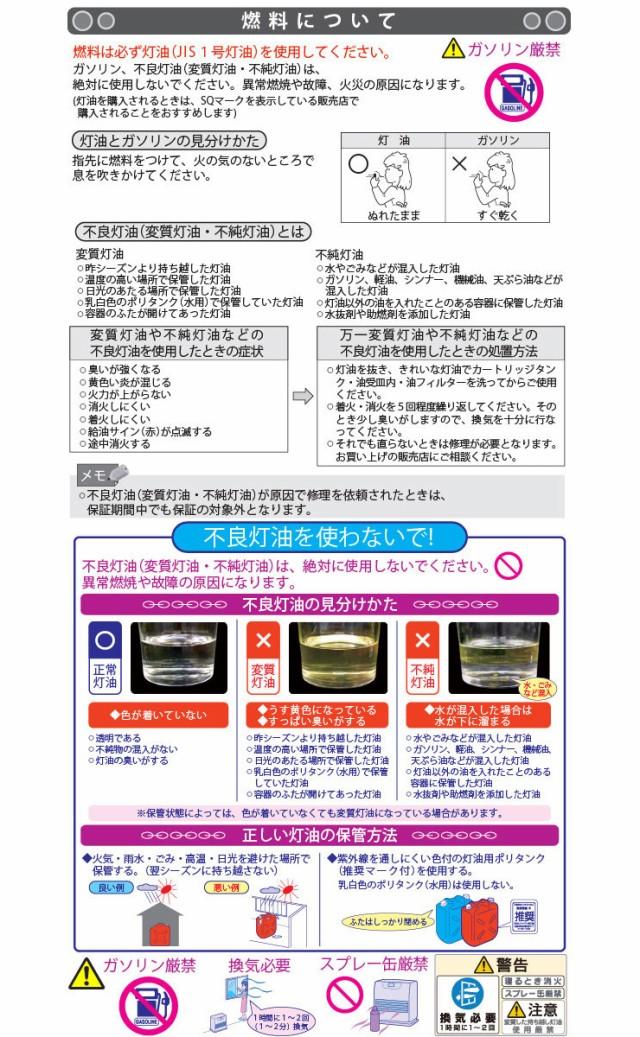 ダイニチ 家庭用石油ファンヒーター FW-4718GR(A) 暖房 空調 ...
