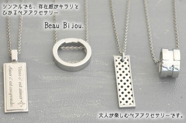 シンプルでも存在感がキラリとひかるペアアクセ ブランド Beau Bijou