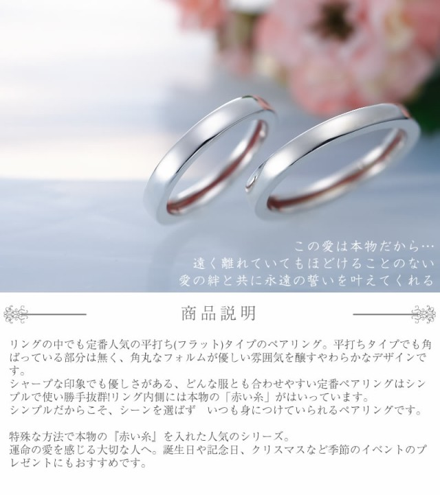 ペアリング LOVE of DESTINY 運命の愛 LOD-001P