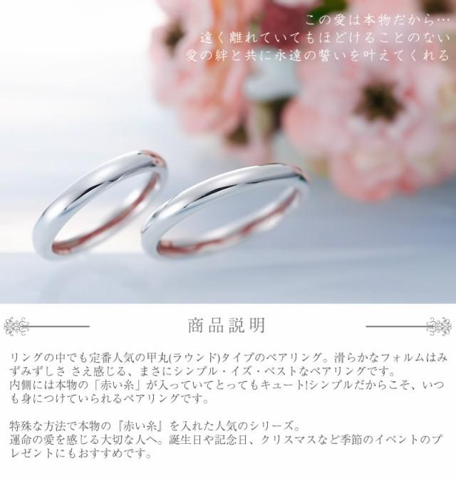 ペアリング LOVE of DESTINY 運命の愛 LOD-002P