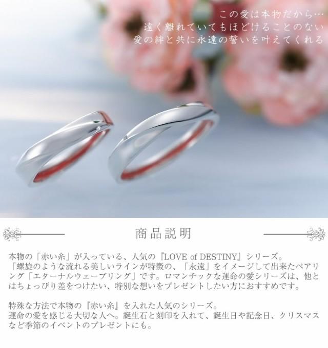 ペアリング LOVE of DESTINY 運命の愛 LOD-009