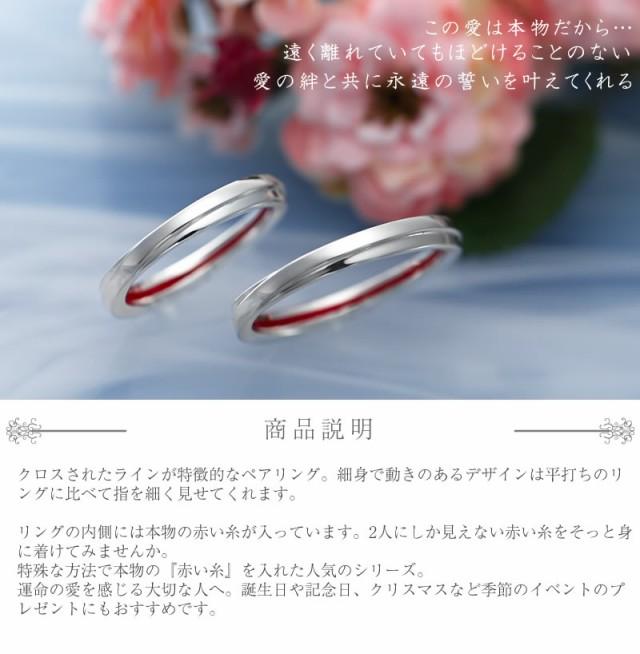 ペアリング LOVE of DESTINY 運命の愛 LOD-025