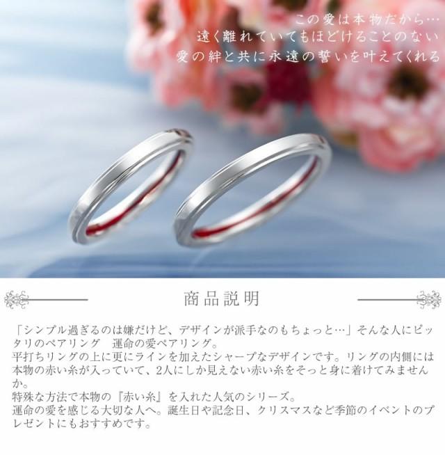 ペアリング LOVE of DESTINY 運命の愛 LOD-026