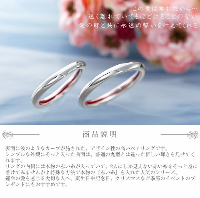 ペアリング LOVE of DESTINY 運命の愛 LOD-027