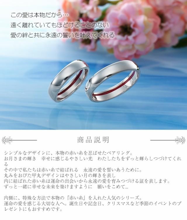 ペアリング LOVE of DESTINY 運命の愛 LOD-032