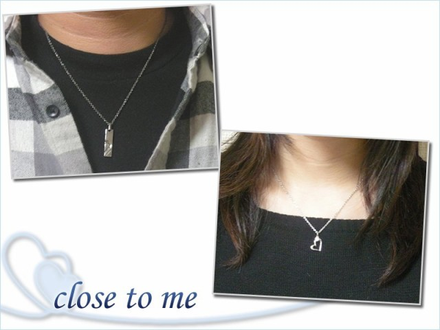 close to me ペアネックレス SN13-125(M)-126(L) カップル装着画像