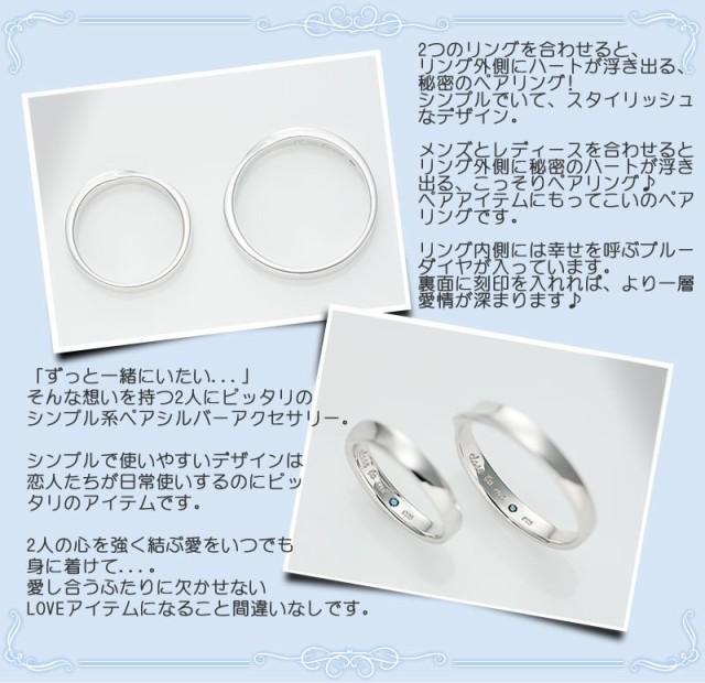 指輪の中央部分は一見、ねじれデザインに見えますが実は二つのリングを合わせるとハート型ができるんです。指輪の内側には幸せを呼ぶというブルーダイヤが施されております。