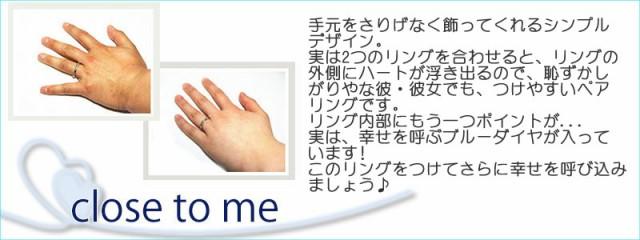 close to me SR14-012 装着画像