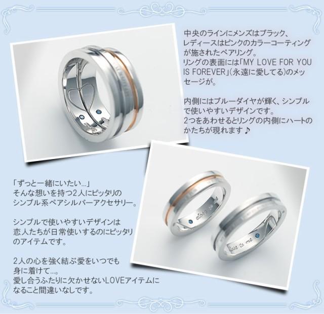 指輪の表面にはMY LOVE FOR YOU IS FOREVER 訳:永遠に愛してる のデザイン刻印が施されております。内側にはブルーダイヤモンドも。