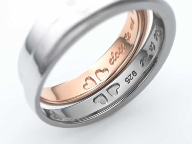 内側にはお互いに2個のハートデザインがあります。お互いの指輪を合わせると幸せの四つ葉になります。